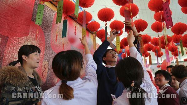 银川机场举办庆元宵节民俗文化活动