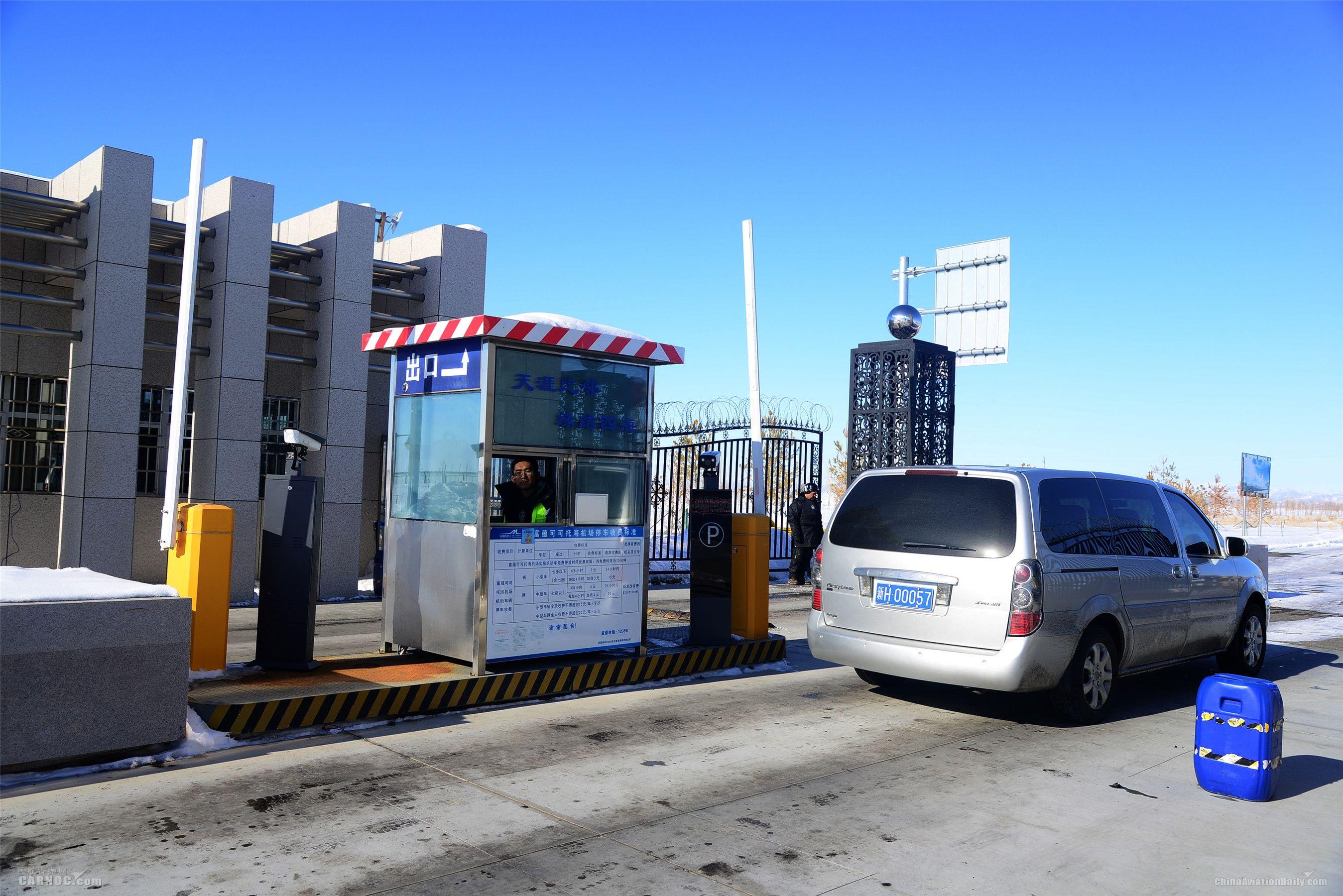 富蕴机场无感支付智慧停车功能正式上线