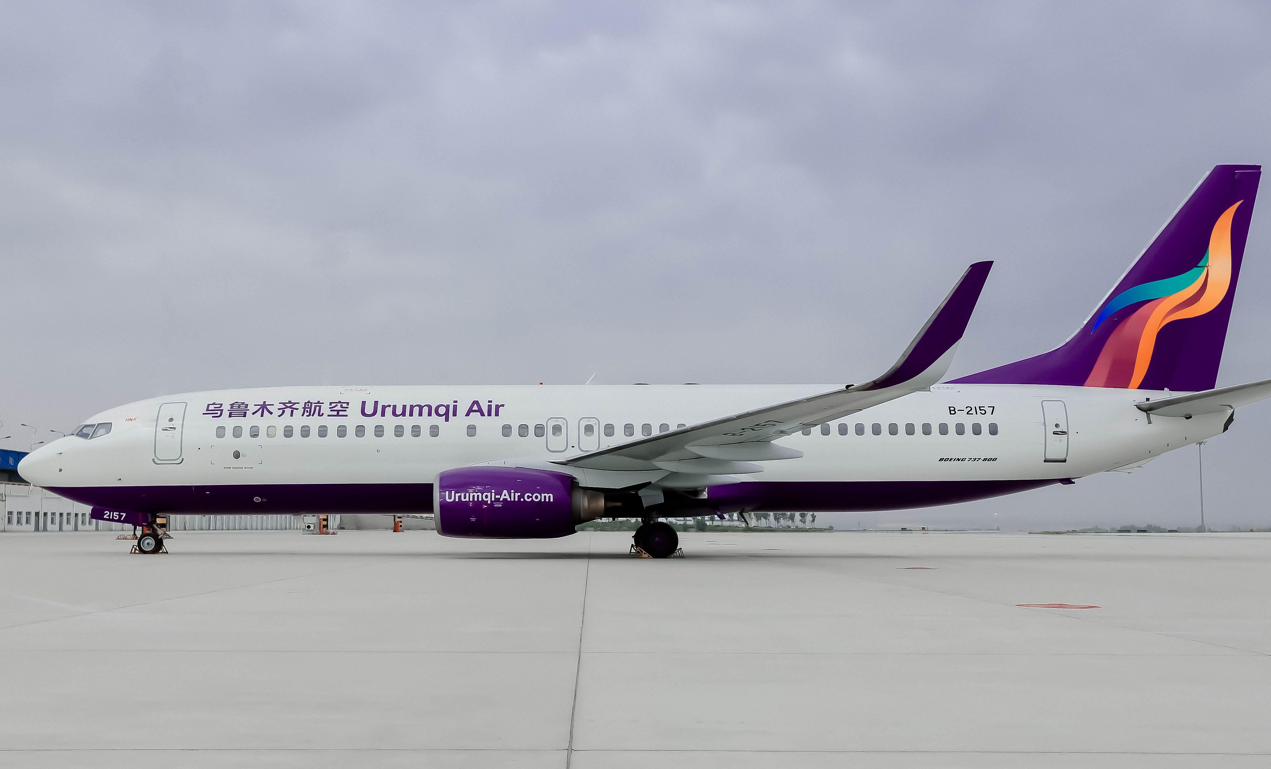乌鲁木齐航空将于3月1日起试行差异化服务