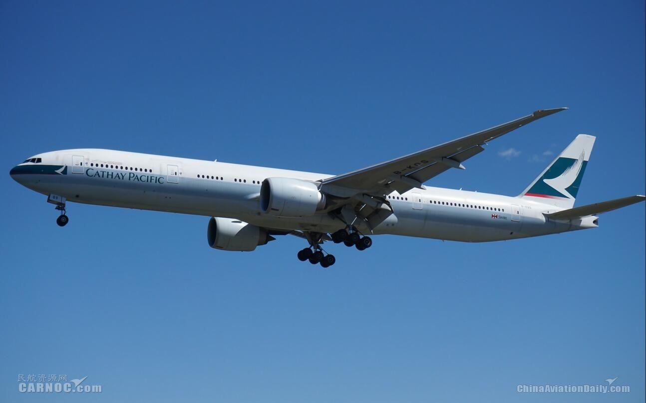 扭亏为盈 国泰航空预计2018年股东收益约23亿港元