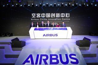 空中客车中国创新中心正式启用