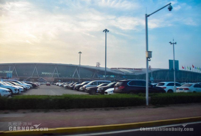 济南机场二期扩建将展开 拟2023年5月底前竣工
