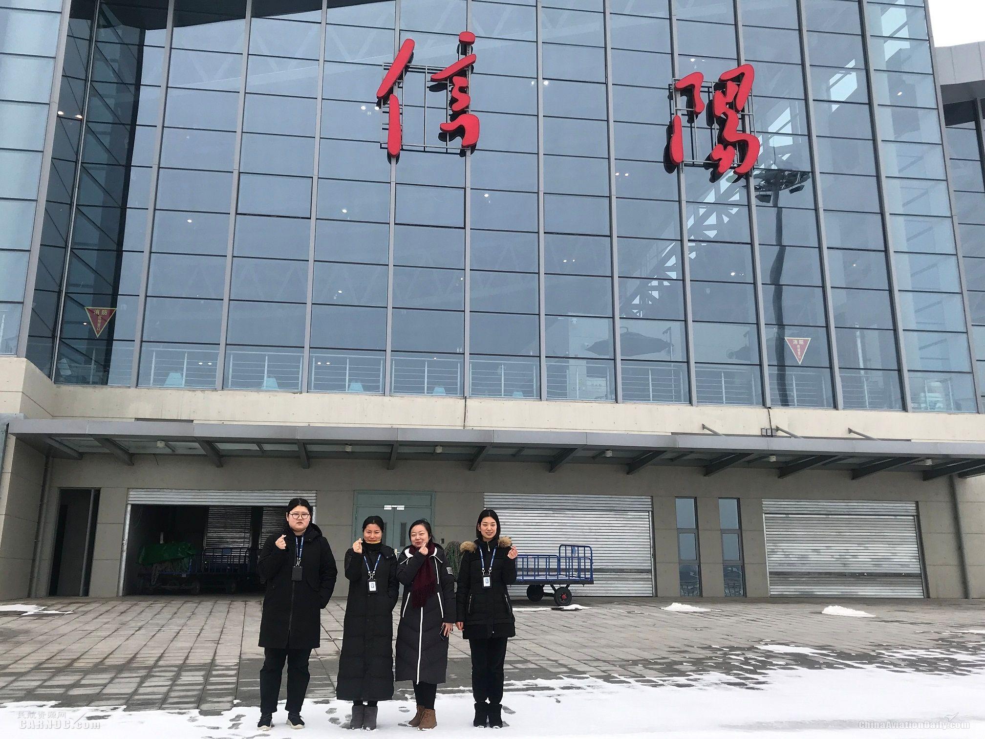春运故事:在信阳机场过春节的东航人
