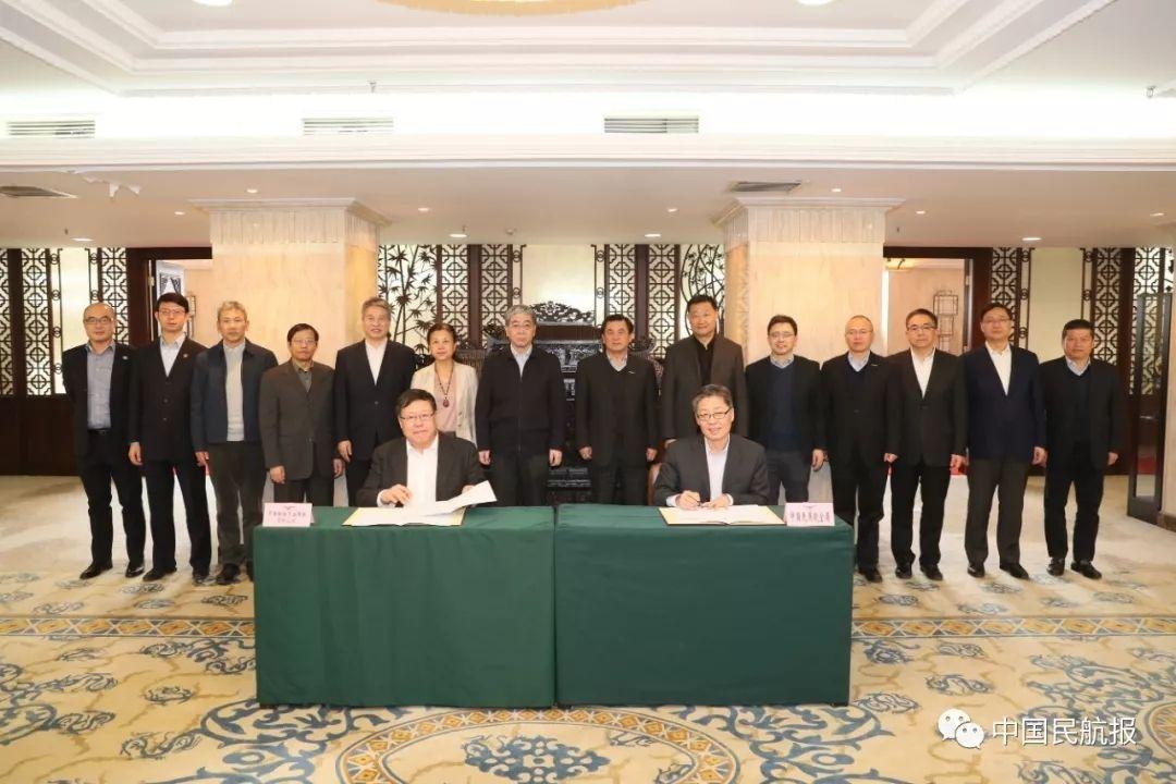 民航局与中船集团签署战略合作协议
