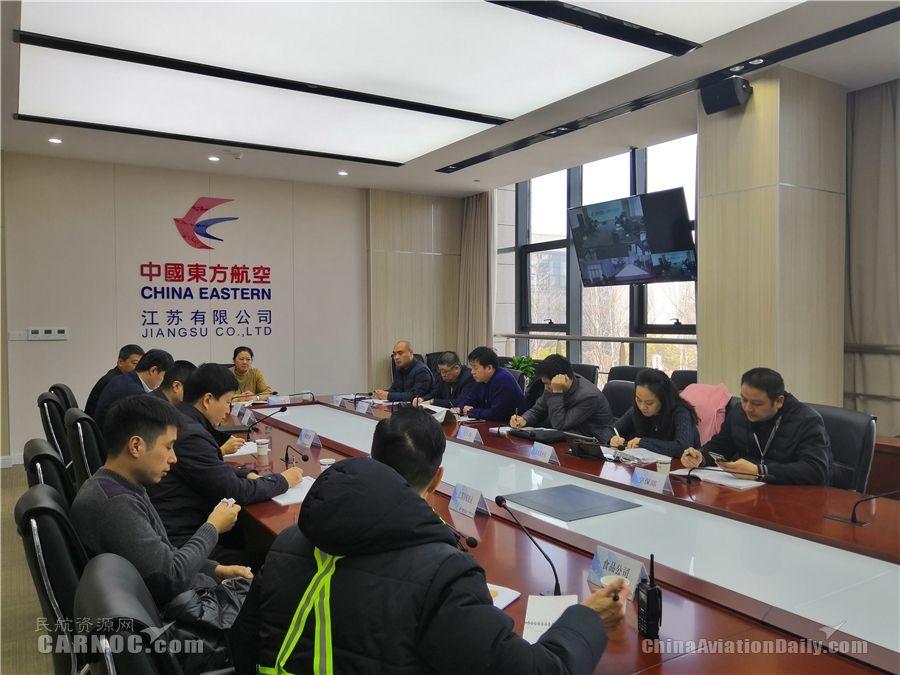 受大雾影响 东航江苏取消2月24日44个航班