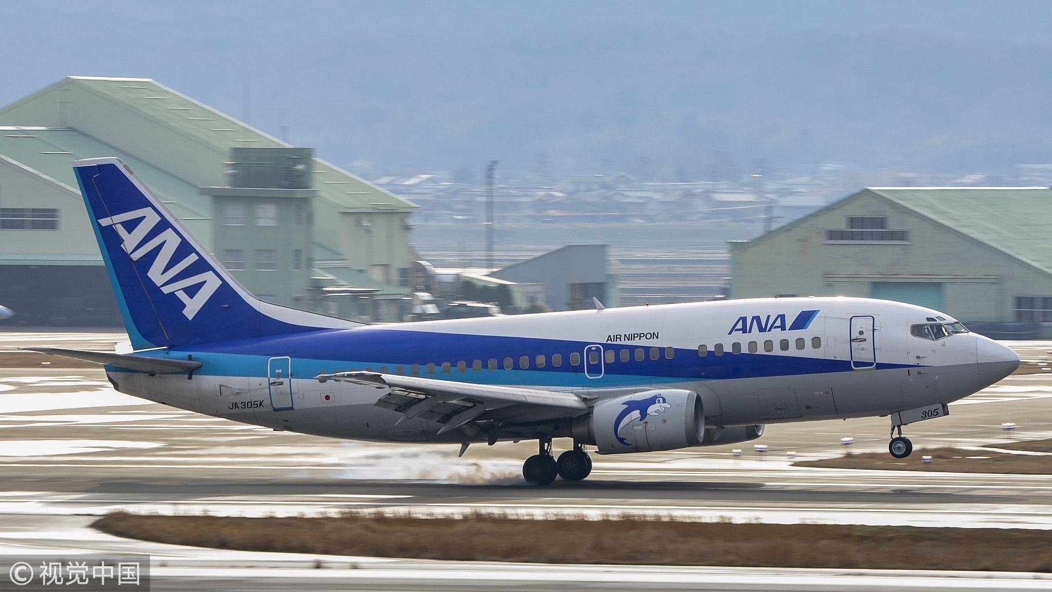 日本全日空曝旗下飞行员饮酒 导致国内航班延误