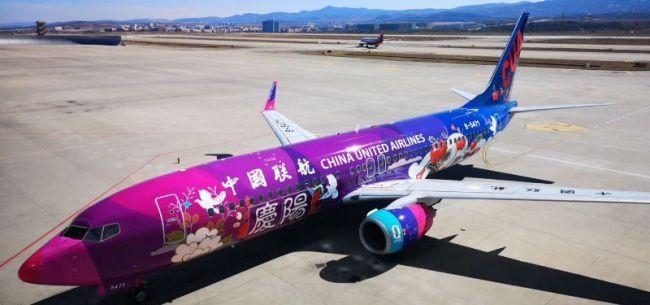 飞机彩绘,这是一门好生意吗?