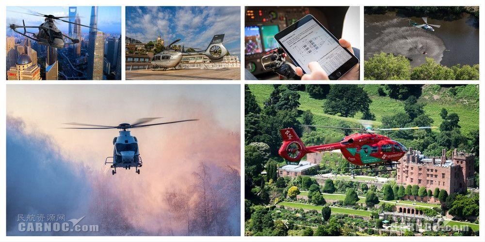 空客多款直升机将亮相2019年直升机博览会