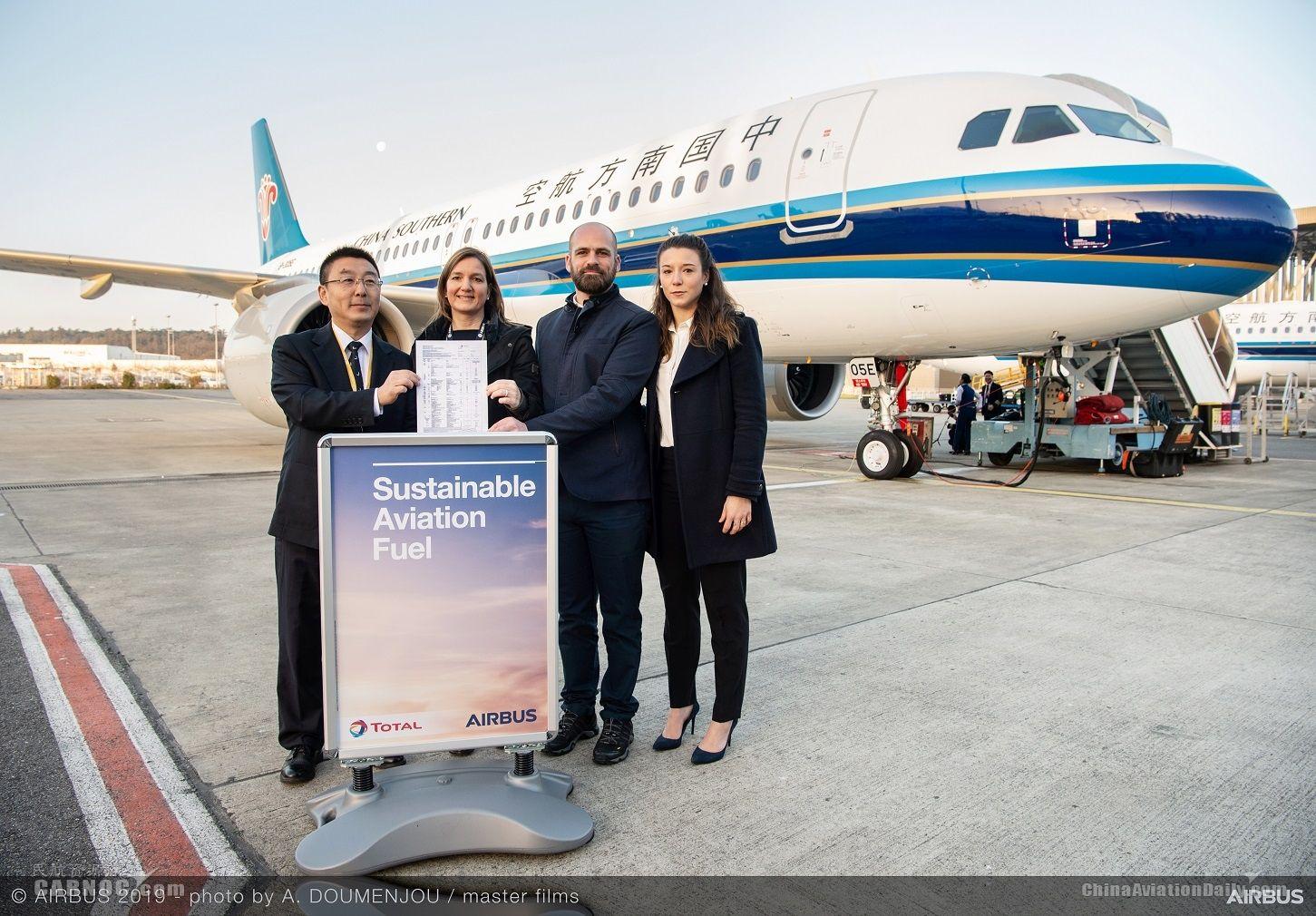 南航接收一架A320neo  交付飞行采用混合生物燃料