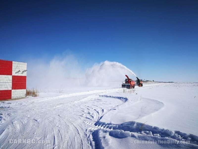 阿勒泰机场积极做好春季融雪性洪水防御工作