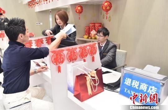 """""""即买即退"""" 上海推动离境退税创新再升级"""