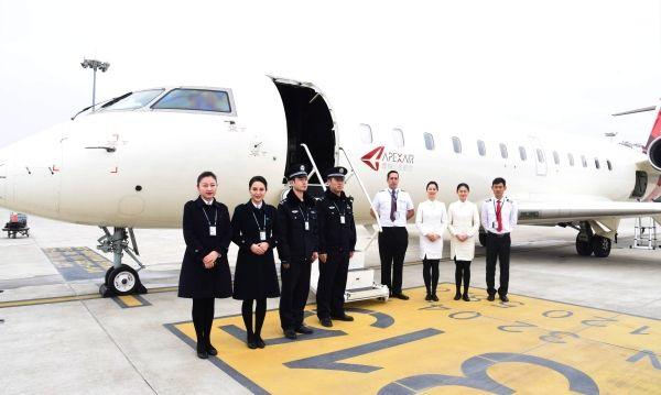 南通机场成功保障首例直升机接驳国际公务机业务