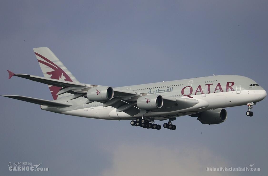 在其他航空公司大幅度减少航班后,卡塔尔航空却增加了1万个座位