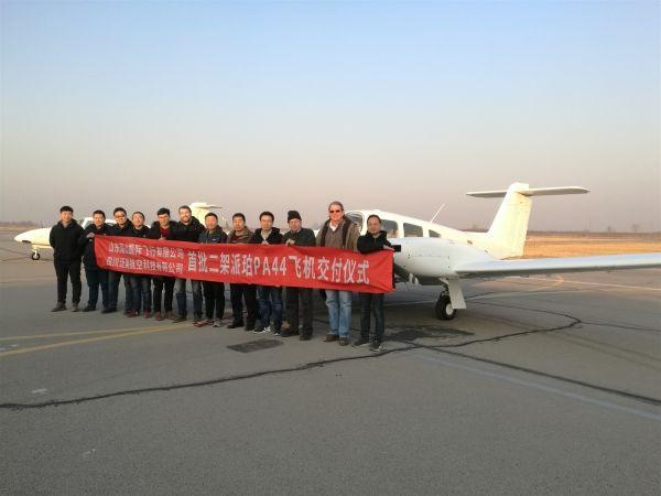 """四川泛美航空成功交付兩架派珀""""西門諾爾""""飛機"""
