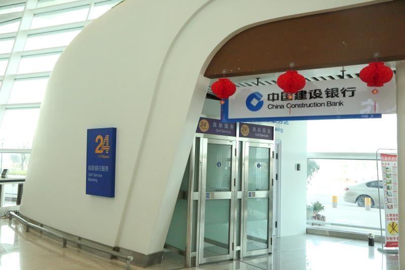 襄阳机场航站楼内自助柜员机投入使用