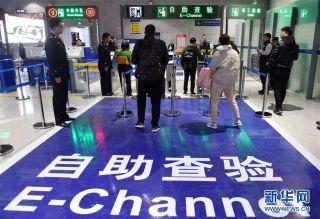 山东烟台机场:自助查验提升通关效率