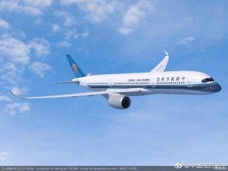 图集:南航发布A350飞机涂装效果图