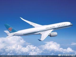 南航发布A350飞机涂装效果图 来源/南航