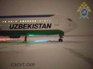 烏茲別克斯坦航空客機降落后沖出跑道 無人受傷