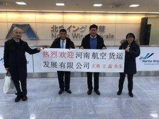 郑州机场组织货运业务骨干赴东京成田机场交流