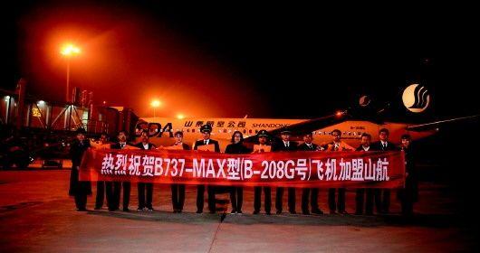 山航迎第123架新飛機 新開重慶=雅加達航線