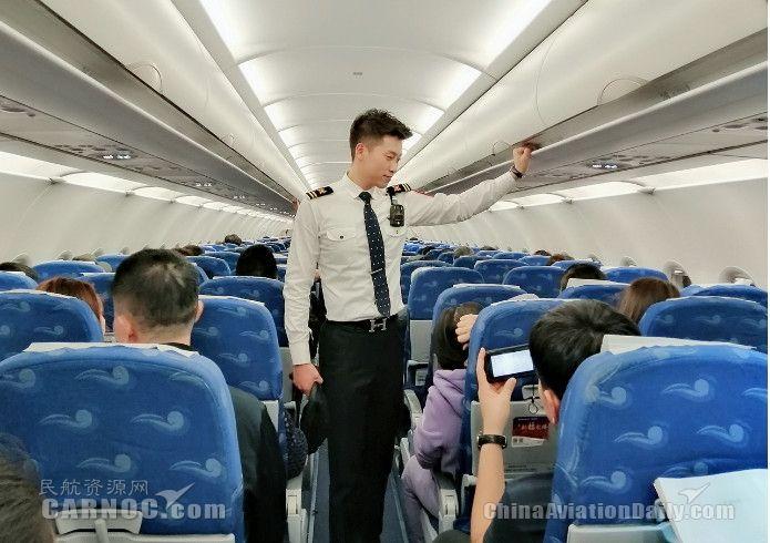 青岛航空2019年春运承运旅客近43万人次