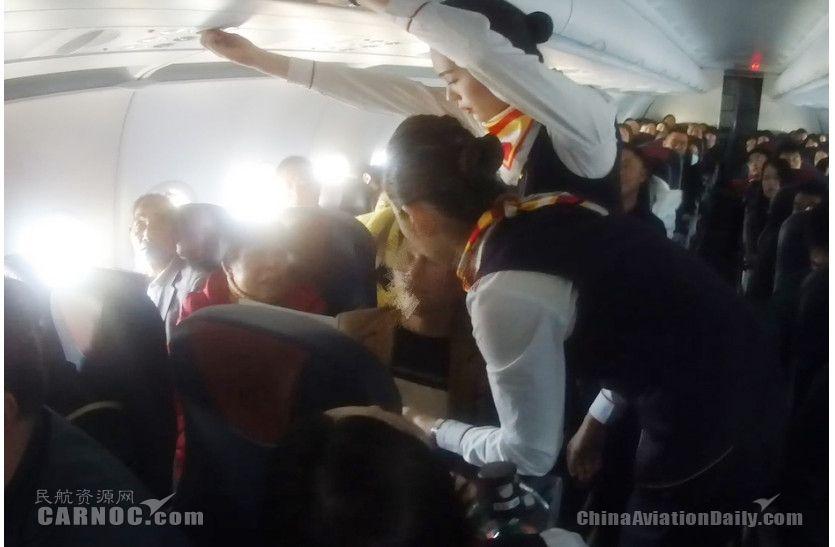 北部湾航空为患病旅客紧急返航 旅客转危为安
