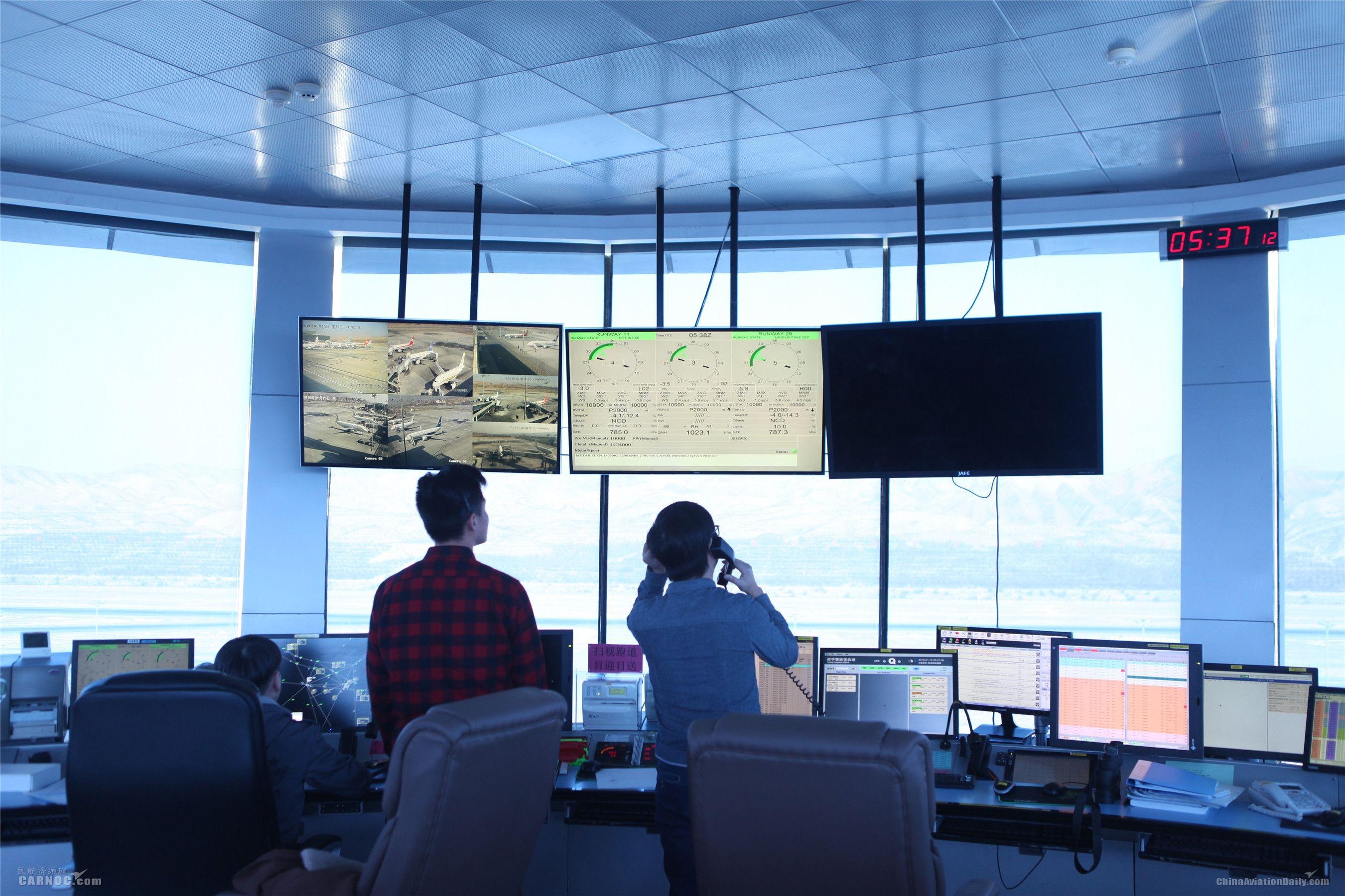 青海空管顺利完成高原枢纽机场春运飞行保障
