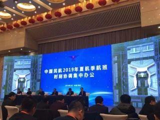 云南迪慶香格里拉機場航線將實現一線城市全覆蓋