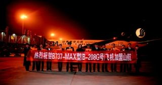 山航迎第123架新飞机 新开重庆=雅加达航线