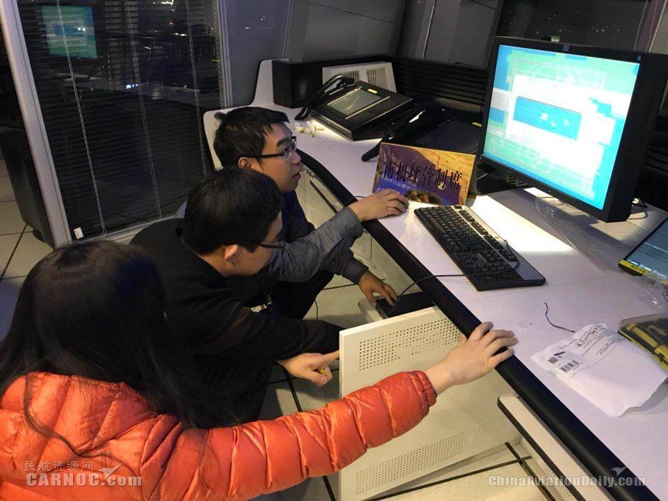 破常规 展思路 咸阳机场创新举措践行智慧民航