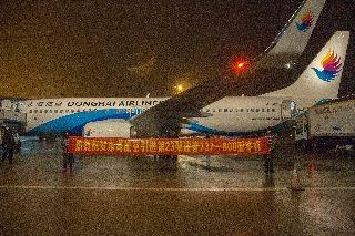 东海航空引进第23架波音737-800型客机