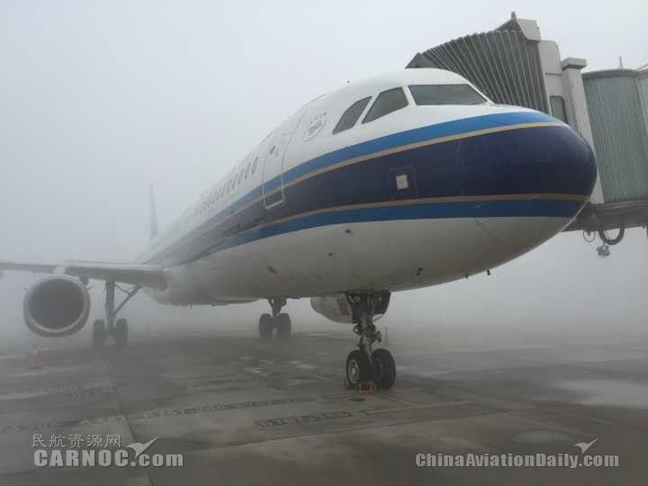合肥机场大雾,9点前进出港航班受影响