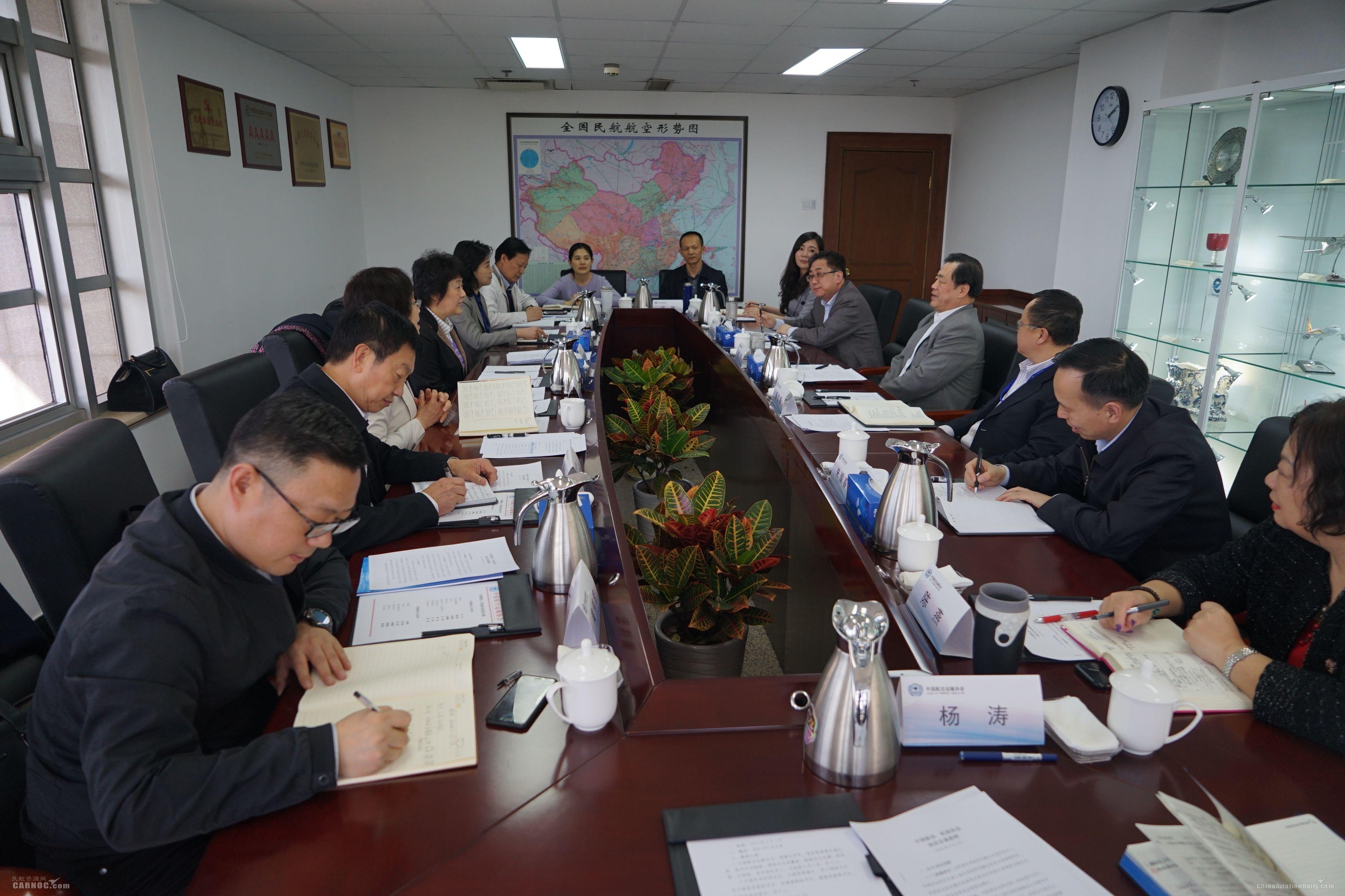 中国航空运输协会与中国民用机场协会举行高层会谈