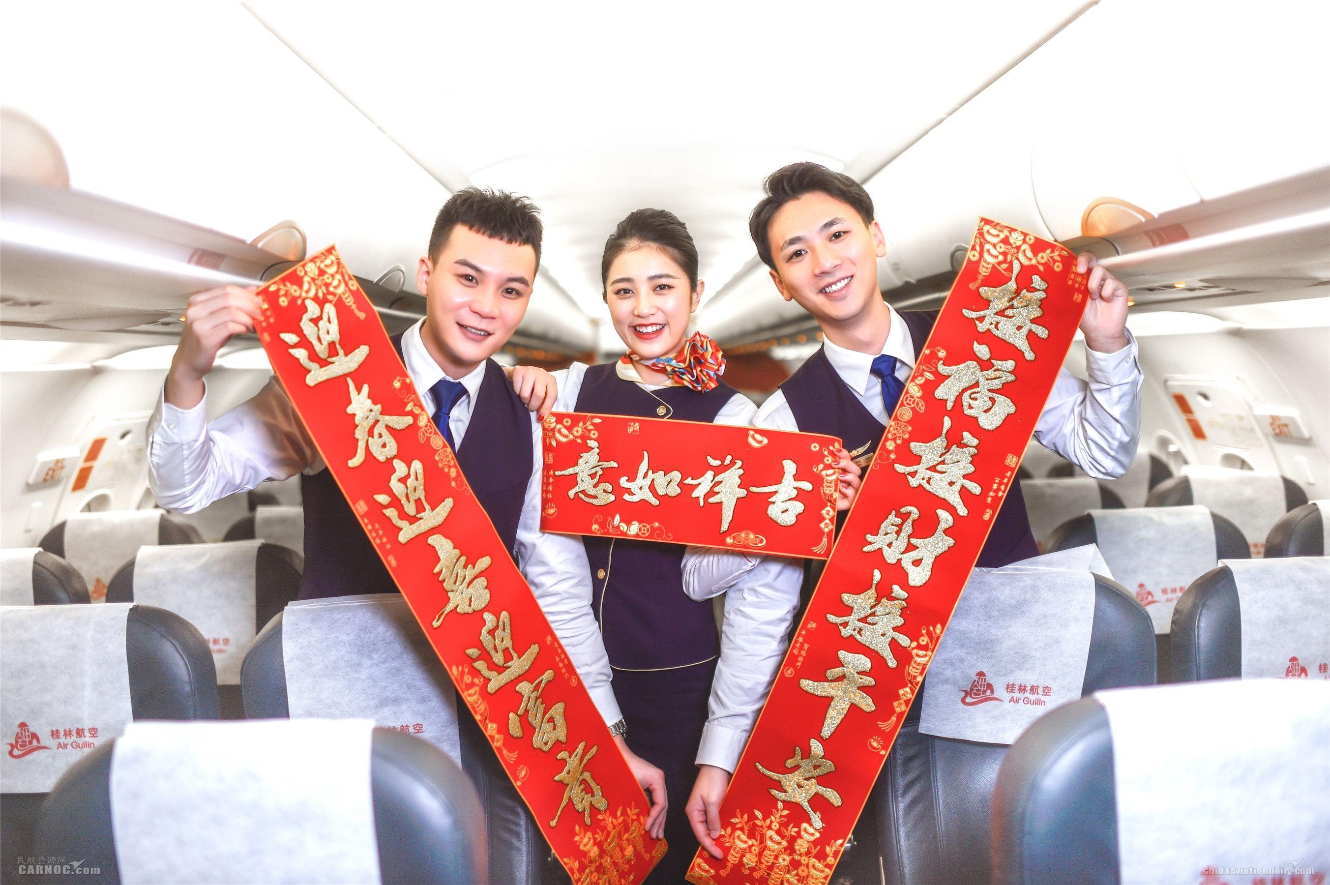 春运收官!桂林航空春运累计运输旅客23万人次