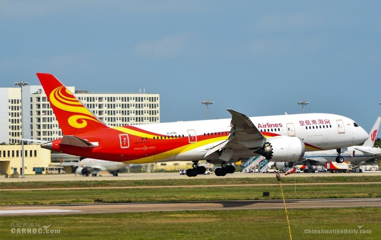 全球最干凈航空公司排名:前10名中國有3家