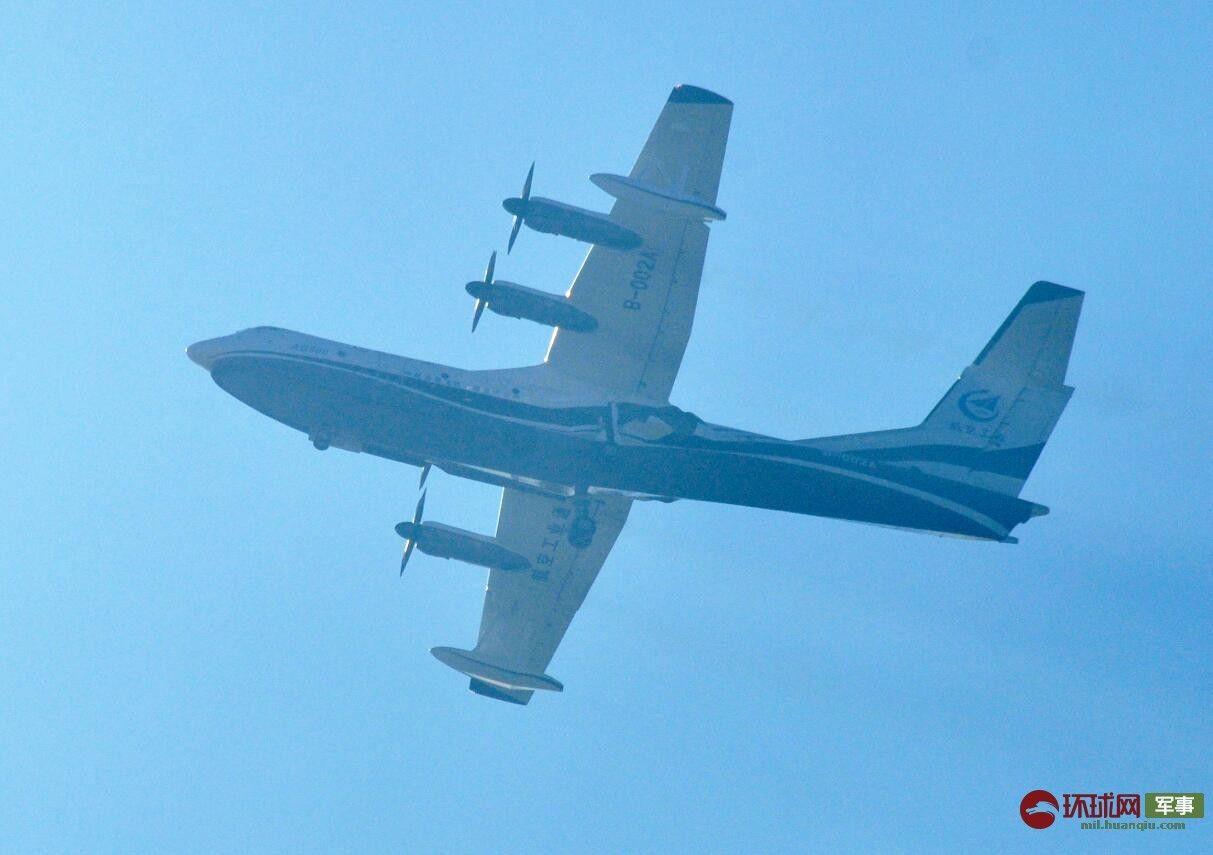 """航空工业将陆续投产4架""""鲲龙""""AG600试飞飞机"""
