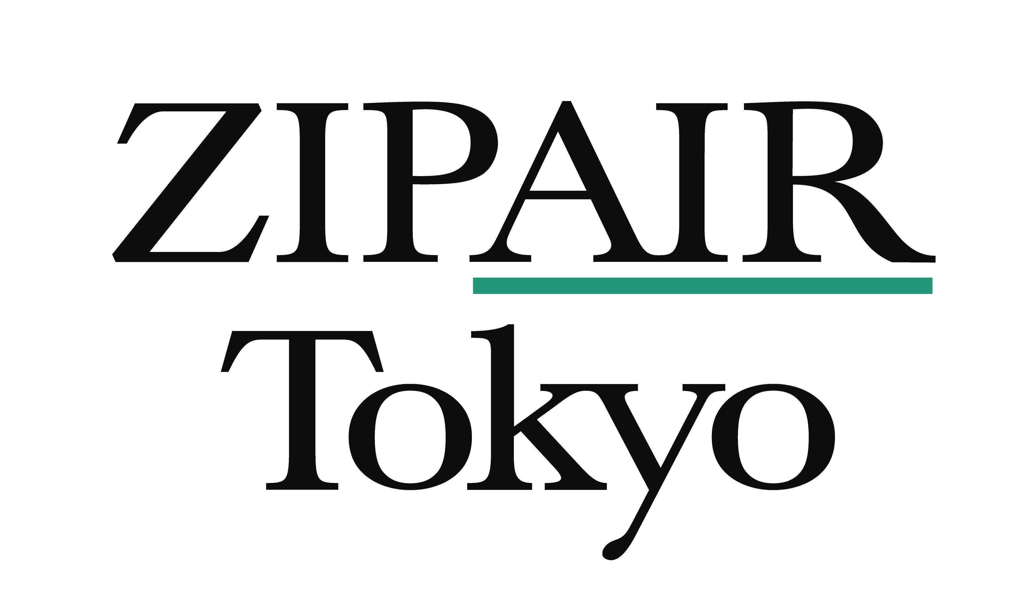 日本首家中远程廉航ZIPAIR成立了!明年开航