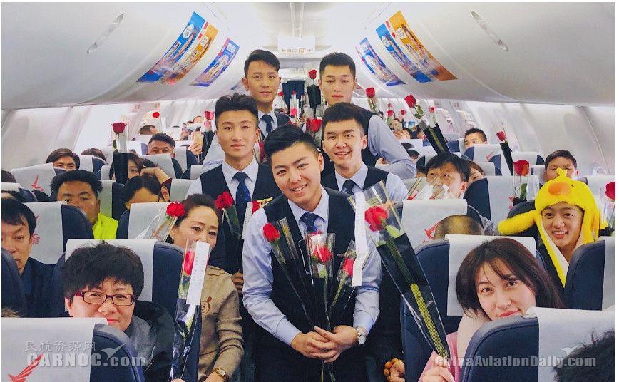 """瑞丽航空""""女神节""""开启浪漫客舱服务"""