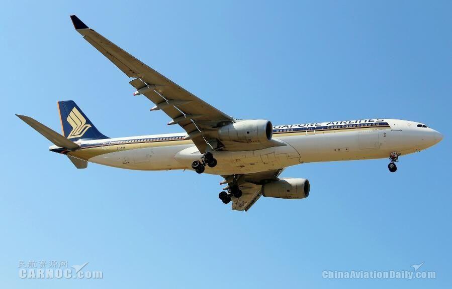 新加坡航空货运扩大医药运输解决方案范围