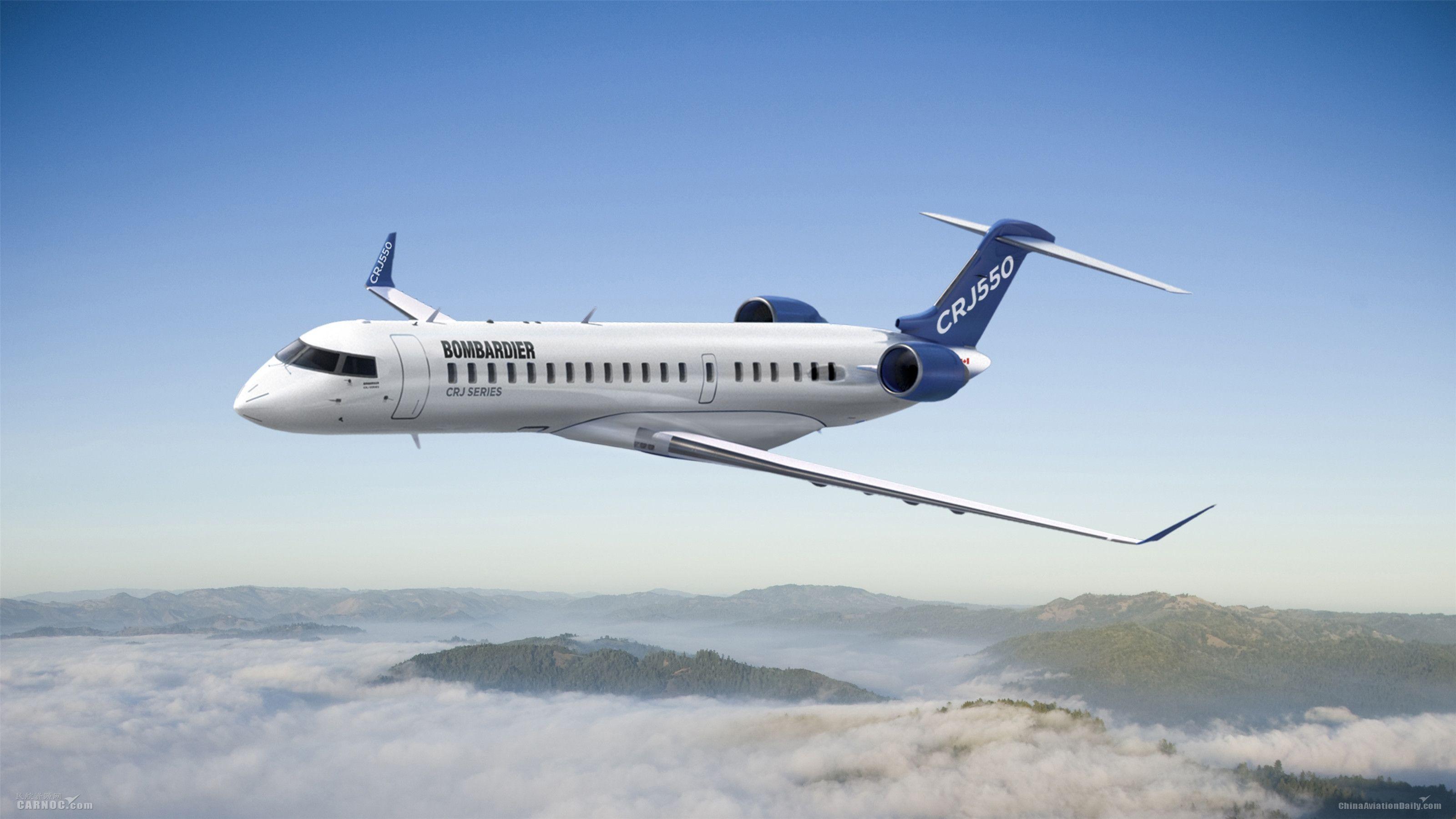 庞巴迪推出全球首款50座级三舱布局客机