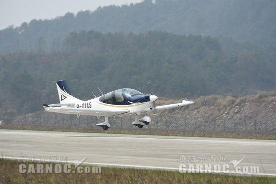 冠一通飞GA20首次公开试飞