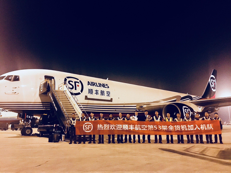 順豐航空再迎767 機隊規模增長至53架