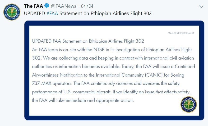 FAA:如发现737MAX任何安全问题将立即采取行动