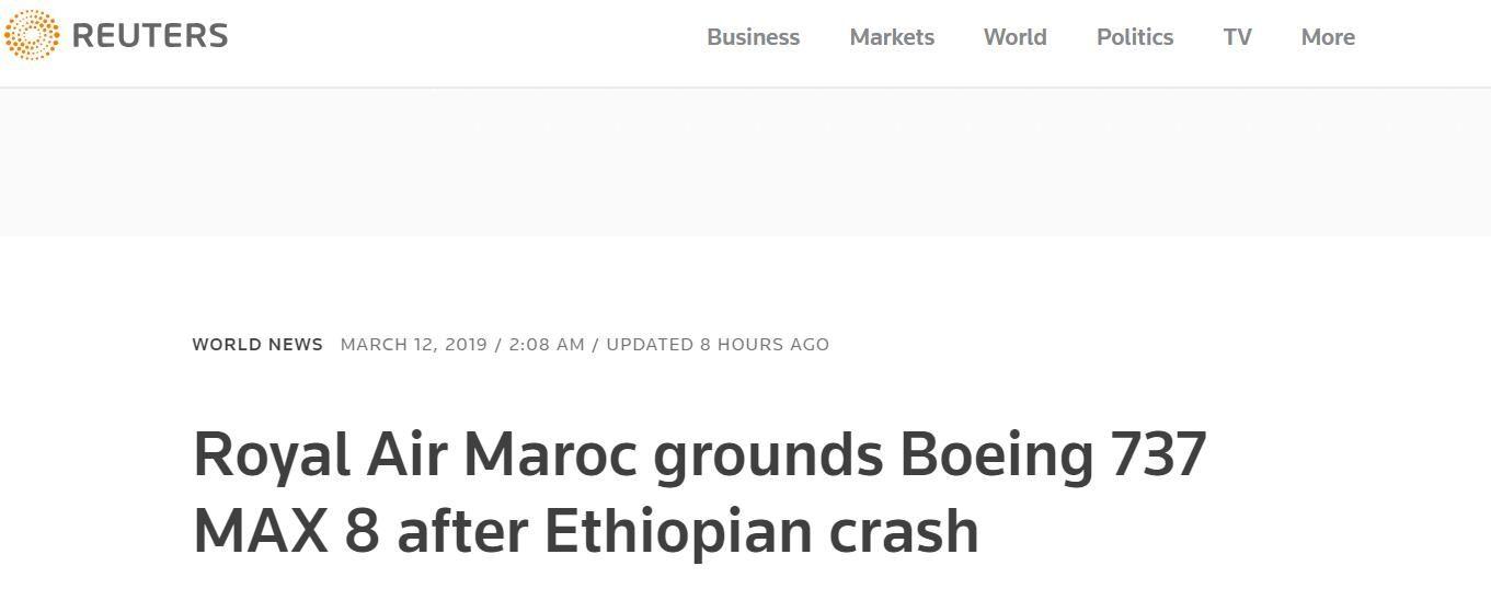 路透社报道摩洛哥皇家航空表示停飞737MAX