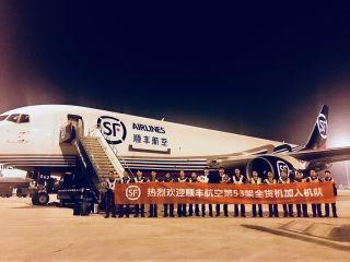 顺丰航空再迎767 机队规模增长至53架