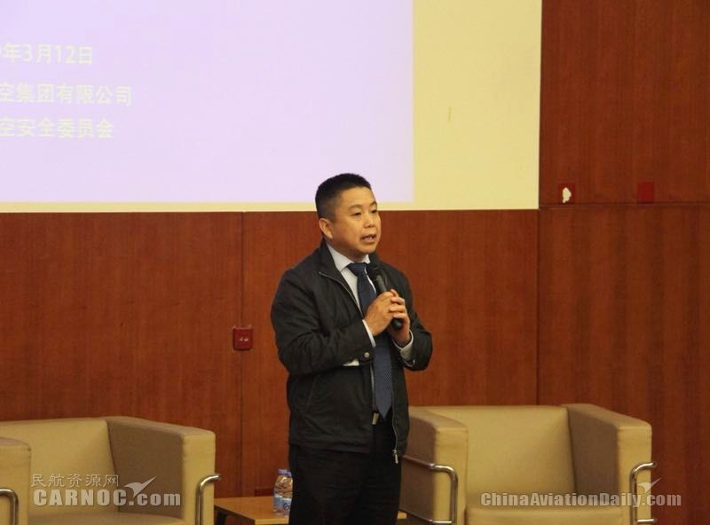 海航集团人力资源部副总经理张占荣致辞    海航供图