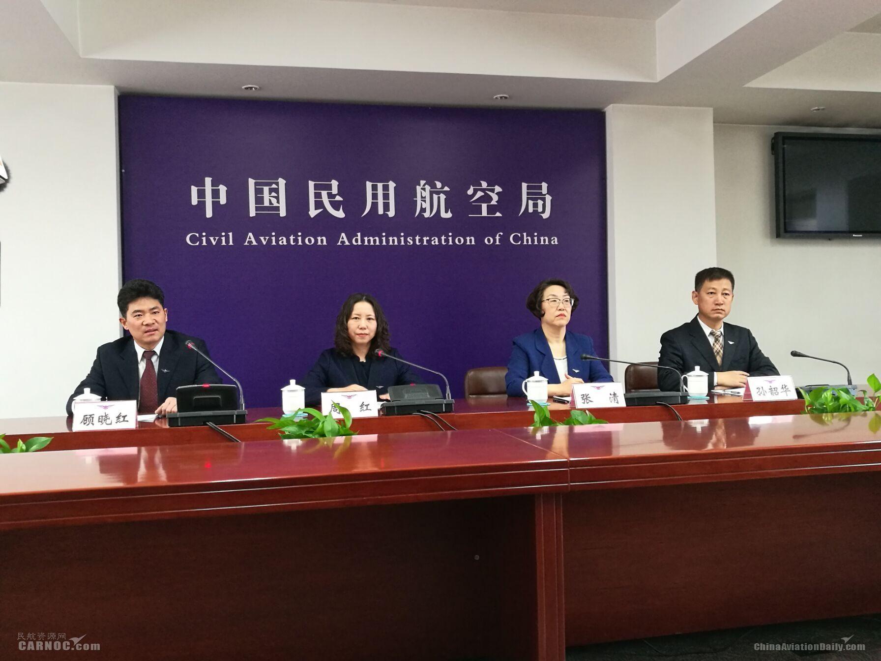 中国民航持续安全飞行102个月 2月航班正常率80.55%