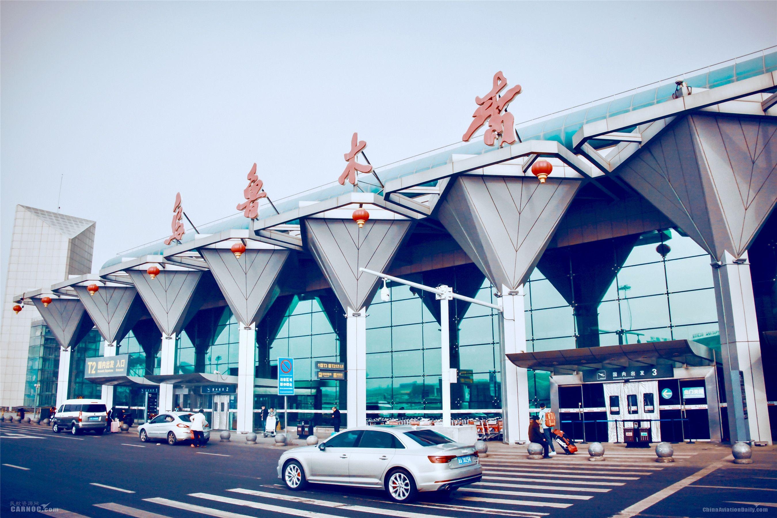 乌鲁木齐机场将启用空港客运综合枢纽站