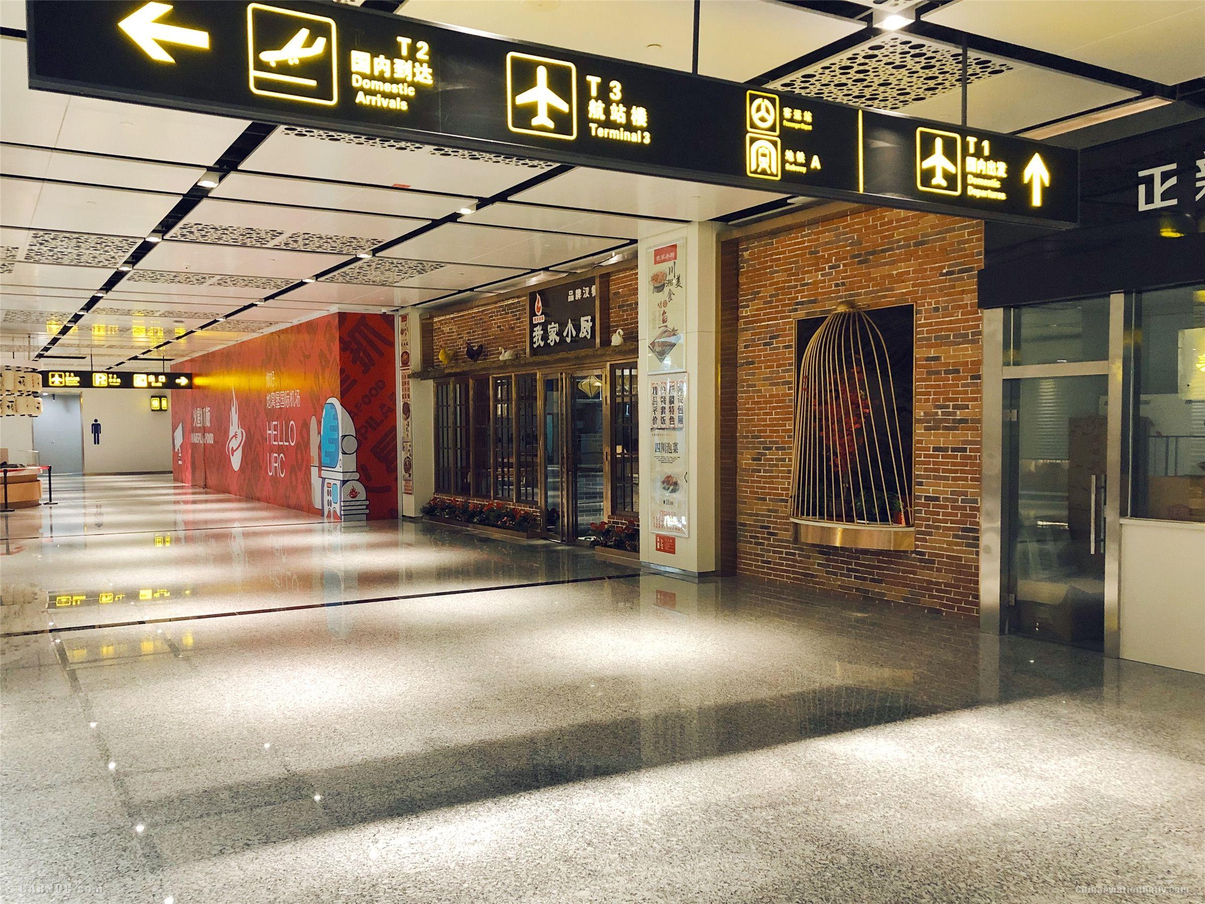 乌鲁木齐国际机场将启用空港客运综合枢纽站